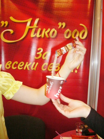 Международен Панаир Пловдив – 2008 г.