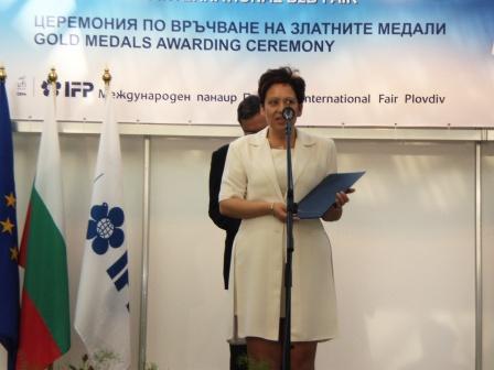 Награждаване, Международен Панаир Пловдив - 2010 г.